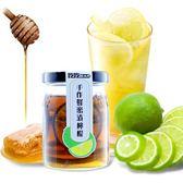 【吃吃BAR】手作蜂蜜漬檸檬4罐組-電電購