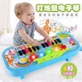 糖果電子琴幼兒早教益智彈奏電動充電鋼琴音樂玩具兒童禮物多功能 aj6940『黑色妹妹』