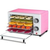食物乾燥機 SANAKY亁果機水果烘亁機食物風亁機溶豆肉類食品烘亁機家用小型  ATF 極有家