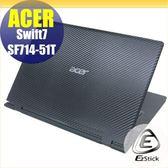 【Ezstick】ACER SF714-51T Carbon黑色立體紋機身貼 DIY包膜