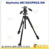 送原廠腳架袋 曼富圖 Manfrotto MK190XPRO3-3W 190系列 鋁合金腳架套組 三向雲台 正成公司貨 MHXPRO-3W