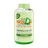 生活態度EASYDO 椰子油起泡劑 50% 1000公克 (6瓶)【媽媽藥妝】