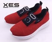 XES輕量針織鞋 紅色