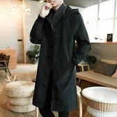 風衣 夏季中國風長款防曬服男士復古改良漢服薄款道袍漢服開衫披風外套
