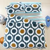 100%精梳純棉 雙人加大床包兩用被五件組 歐米亞