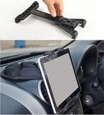 GoPad 7 dvr plus nexus VW golf sharan polo tiguan Volkswagen福斯平板導航平板車架平板電腦支架沙包支架