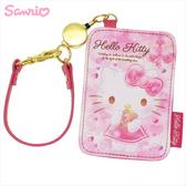 日本限定 HELLO KITTY  夢幻 水晶燈 伸縮 掛繩 票卡夾套