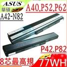 ASUS 電池(8芯)-B53,B53A,B53AV,B53E,B53F,B53J,B53JB,B53JC,B53S,B53V,B53VC,B53A,A31-B53,A32-B53