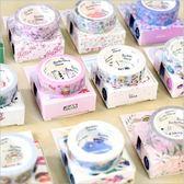 日本 和紙 膠帶 經典 原創 和風 創意 水彩 25款
