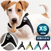 YSS 寵物PU綿防水耐用3D反光Y型一秒穿胸背帶XS 馬卡紅
