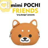 p+g design mimi POCHI FRIENDS  繽紛馬戲團系列 立體動物造型零錢包/收納包 - 柴犬