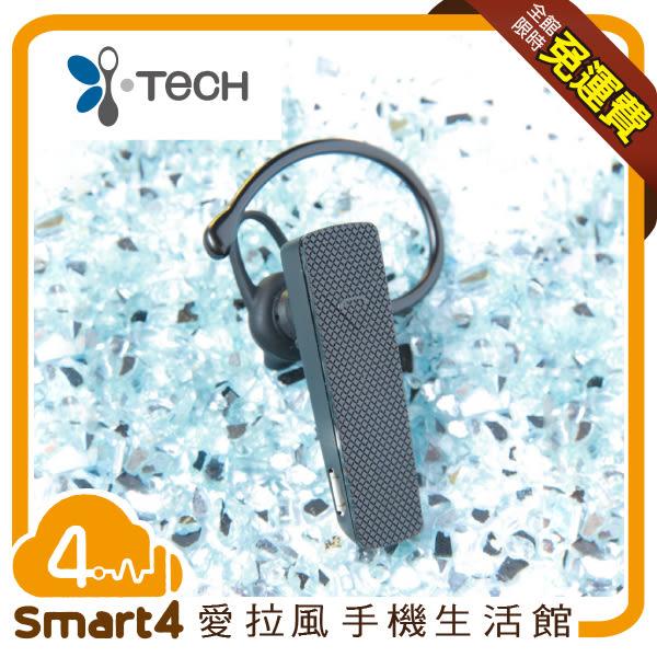【愛拉風 X 藍芽耳機】 i-Tech MyVoice 2000 耳掛式 藍牙 左右耳皆適用 內附三組不同尺寸替換耳塞