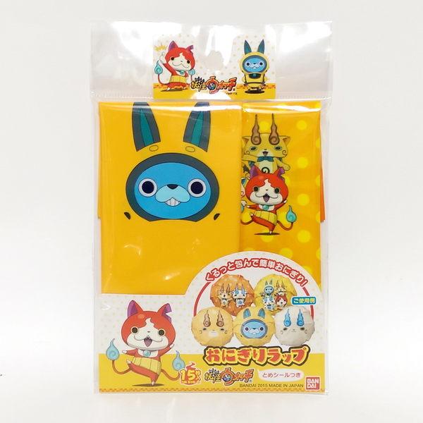 PS 日本製 Anpanman 妖怪手錶 飯糰紙 超級BABY