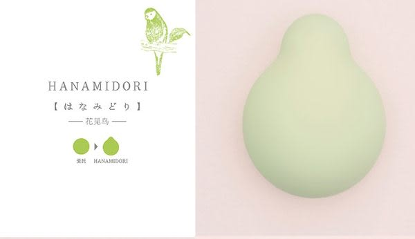 i 享受情趣用品-日本TENGA-iroha MIDORI夏?戀女性震動按摩蛋
