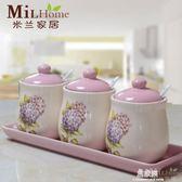 米蘭 陶瓷調味料罐瓶套裝 韓式調料盒放糖鹽罐子陶瓷廚房用品   易家樂