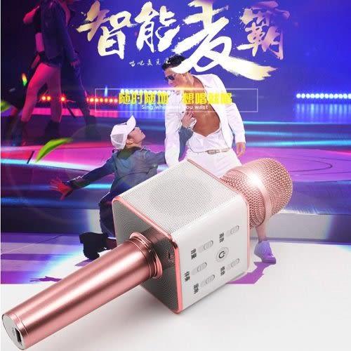 【KTV專賣店公司貨】免運 Q7麥克風 USB版 掌上KTV 手機K歌 行動KTV K歌神器 麥克風 超越K068/Q7