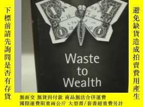 二手書博民逛書店簽名本罕見循環經濟學 Waste to Wealth:The C