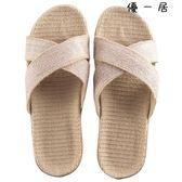 2雙情侶亞麻拖鞋室內家用防滑居家拖鞋
