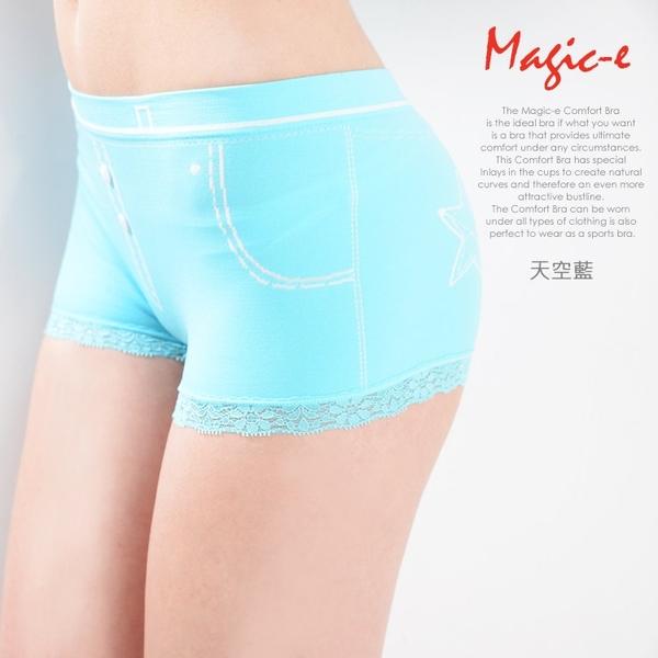 魔法e裳《仿短褲蕾絲平口內褲 》無縫3D超彈力*舒適貼身零著感*可當安全褲-P091