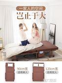 折疊床 折疊床單人午睡床雙人床辦公室躺椅午休床家用床成人1.2米隱形床 第六空間 igo