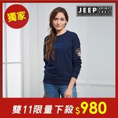 【JEEP】簡約舒適立體圖騰長袖TEE-男女適穿 (海軍藍)
