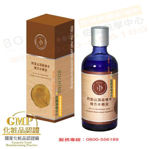 檜木精油-阿里山頂級「檜木」水精油 BOCHING 伯慶全球精選(100 ml)
