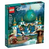 樂高積木 LEGO《 LT43181 》Disney Princess迪士尼公主系列 - Raya and the Heart Palace / JOYBUS玩具百貨