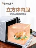 烤箱 長帝 CRTF32K搪瓷烤箱家用烘焙多功能全自動小型電烤箱32升大容量 WJ【米家科技】