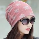 今年度秋冬新款時尚套頭月子帽 風采迷人雪花帽子71506