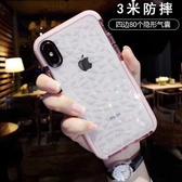 蘋果x手機殼iphonexs max新款7/8plus女款矽膠全包防摔xr軟6s網紅