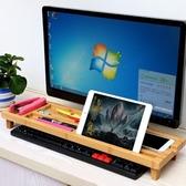 辦公室桌面收納盒置物架竹木制創意辦公用品收納架電腦鍵盤整理架【雙十二快速出貨八折】