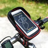 WHEELUP山地自行車手機架固定架單車騎行電動摩托車導航支架防雨-享家生活館