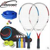 網球拍英寸正品碳素初學單人套裝PLL1834【男人與流行】