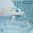 嬰兒學步車多功能防側翻幼兒起步車