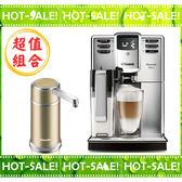 《搭贈市價$6980元頂級淨水器WP3884》Philips Saeco HD8921 飛利浦 全自動 義式咖啡機