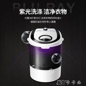 脫水機 威力洗脫一體單桶嬰兒童家用寶寶半全自動迷你洗衣機小型220V YYJ卡卡西