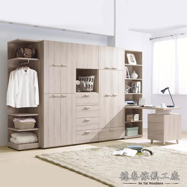 D&T 德泰傢俱 Sandy 白橡北歐 10.5尺系統式衣櫃 A023-B78-01