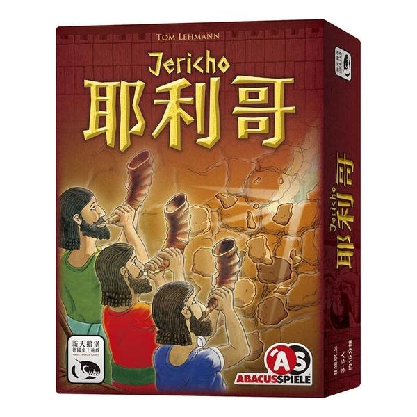 『高雄龐奇桌遊』 耶利哥 JERICHO 繁體中文版 正版桌上遊戲專賣店