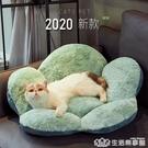 貓窩四季通用貓墊子冬季保暖床屋兩用狗墊貓咪床籠墊地墊寵物用品 NMS樂事館新品