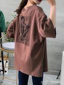 中長款半袖T恤女韓版寬鬆學生棉麻上衣加大碼短袖打底衫   琉璃美衣