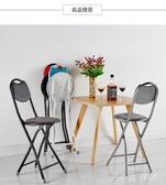 折疊椅子家用便攜凳子折疊凳圓凳方凳簡易辦公小板凳YYP 伊鞋