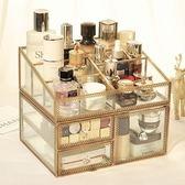 聖誕禮物化妝品收納盒復古古銅收納盒歐式梳妝臺整理盒抽屜式透明玻璃化妝盒LX