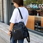 Catsbag 加大款乾燥玫瑰防潑水尼龍兩用後背包媽媽包側背包G1989