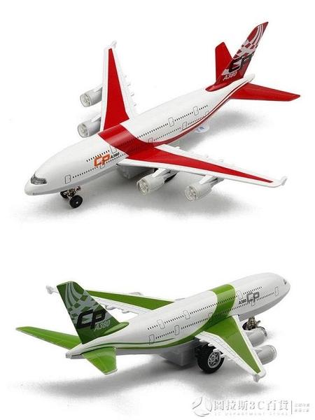 合金小飛機模型玩具仿真金屬戰斗機直升機客機艦載機聲音燈光回力  圖拉斯3C百貨