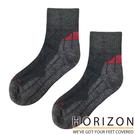 【HORIZON】MERINO QUARTER 美麗諾羊毛襪 HO-2224『灰黑/灰/酒紅』戶外|露營|休閒|保暖襪|羊毛