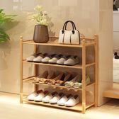 春季上新 1米實木簡易鞋架子楠竹4層鞋柜三層置物架5層鞋柜多功能