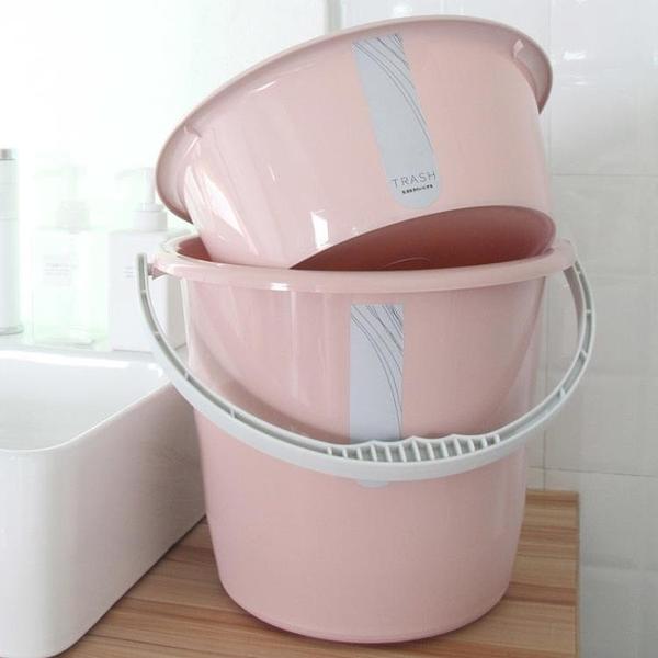 水桶 家用塑料手提洗衣加厚水桶桶洗拖把桶大號家用桶儲水小圓桶洗澡桶
