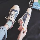 帆布鞋 春季小眾帆布鞋女春秋ulzzang百搭學生休閒布鞋子 格蘭小舖
