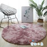 圓形地毯臥室客廳床邊北歐長毛兒童電腦椅吊籃地墊【奇趣小屋】