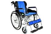 輪椅B款 / 鋁合金輪椅- (大輪背可折)// YC-868LAJ  贈 好禮